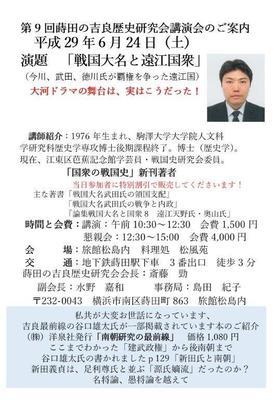 6月24日9V1i2q.jpg