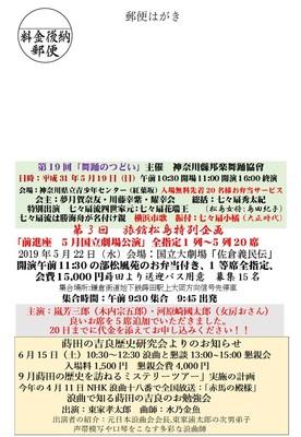 1000通ダイレクト5月13日表面.jpeg