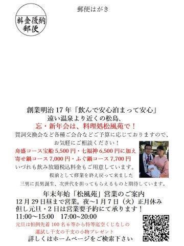 表ダイレクト.jpg